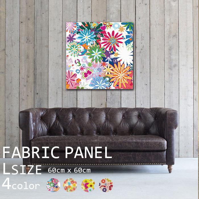 インテリアアートパネル ファブリックパネル 60x60cm 花柄 イラスト 壁掛け アートフレーム