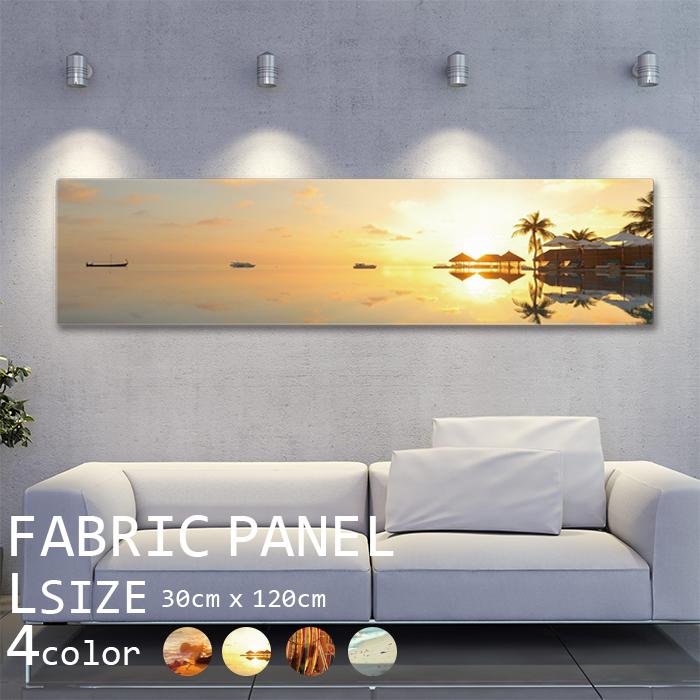 アートパネル ファブリックパネル 120x30cm インテリアアートパネル おしゃれ アートボード アートフレーム