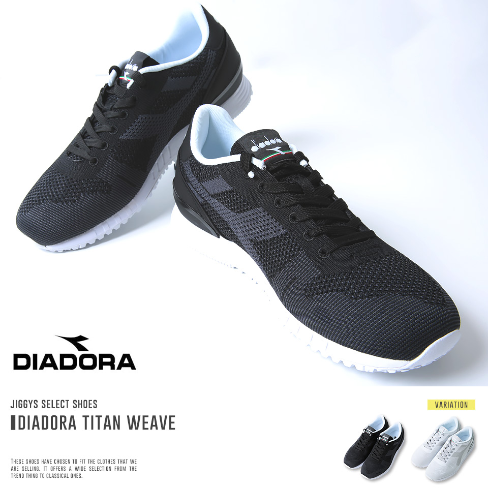 【送料無料】【福袋対象外】◆ディアドラ TITAN WEAVE◆ディアドラ Diadora メンズ スニーカー ランニングシューズ 靴 カジュアル ローカットスニーカー シューズ メンズファッション