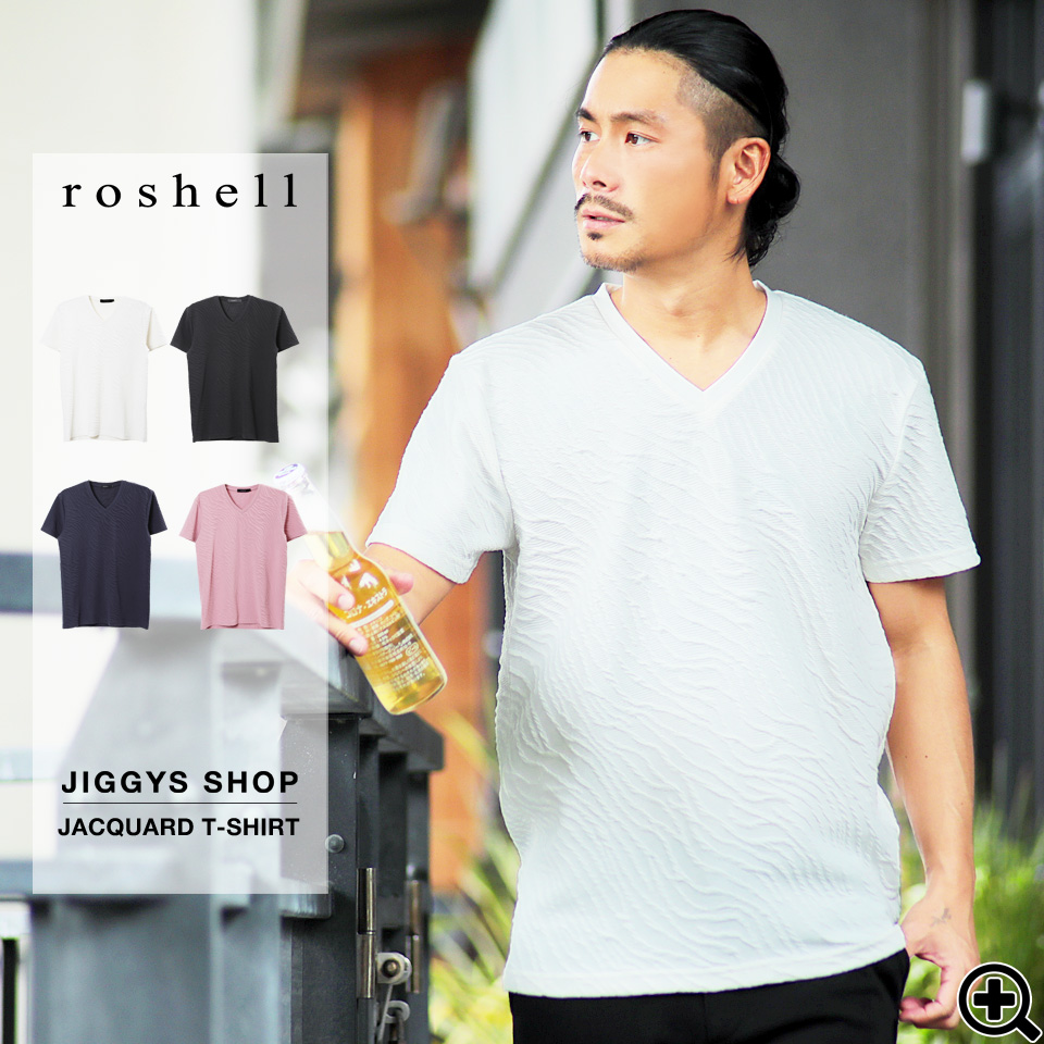 b2eda6d43bd04 JIGGYS SHOP: ◇roshell (Rochelle) puff jacquard T-shirt ◇ T-shirt ...