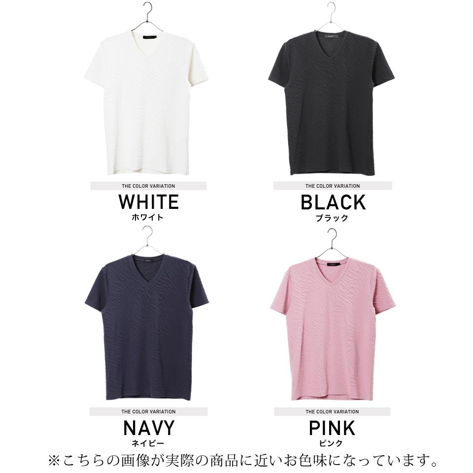 b5bb820aae127 ... ◇roshell (Rochelle) puff jacquard T-shirt ◇ T-shirt men fashion ...