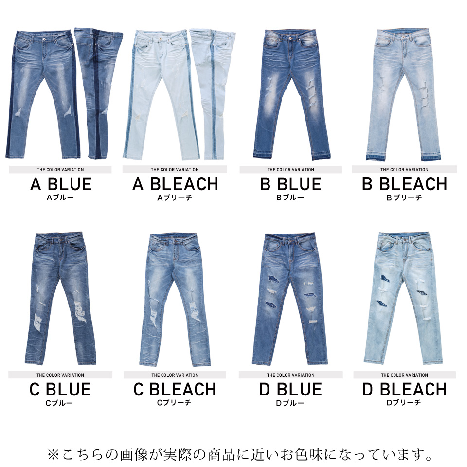 286292cf9cb ◇Multi-type denim underwear ◇ Kinney skinny pants men denim jeans stretch  side line underwear line underwear bottoms men fashion side line autumn  clothes ...