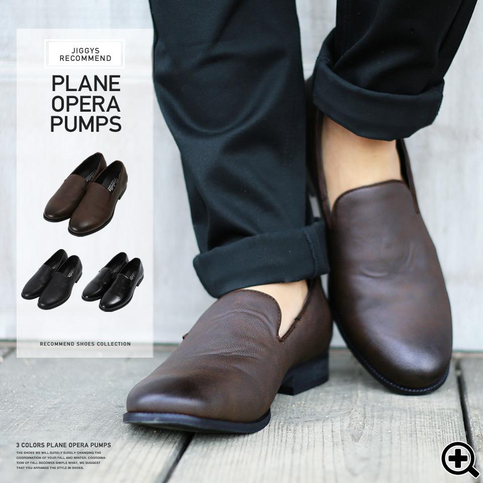 JIGGYS SHOP | Rakuten Global Market: ◆Plane opera pumps ◆ slip-ons men driving shoes fashion shoes synthetic leather PU leather men fashion present gift man boyfriend father birthday
