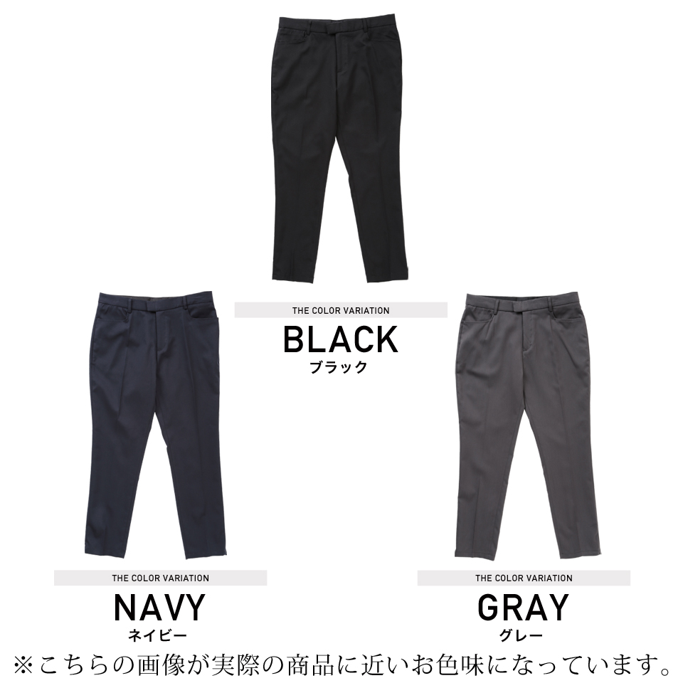 b3657a8f2eeb ... ◇roshell (Rochelle) TR stretch ankle slacks ◇ slacks men ankle trouser  suit slim ...