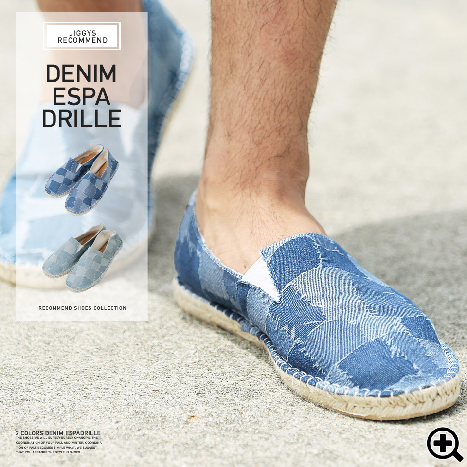 d7bac2d77ac741 ◇Shoes men fashion present gift man boyfriend father birthday in the summer  stylish a デニムエスパ ◇ espadrille men slip-ons sandals beach