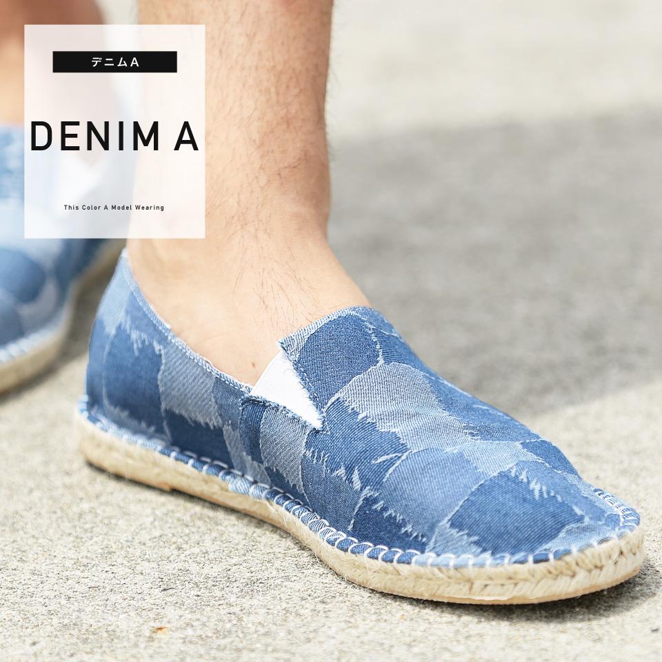 a4dd4d9d1ce8 ... ◇Shoes men fashion present gift man boyfriend father birthday in the summer  stylish a デニム ...