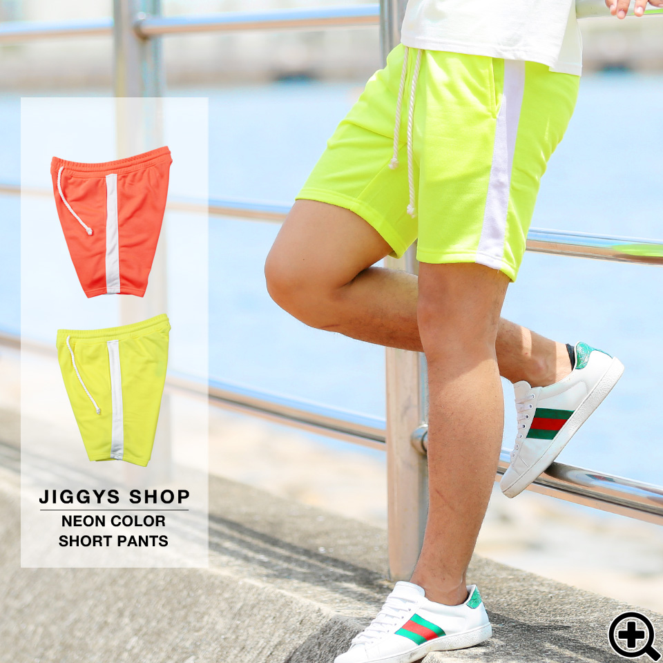 d9e56c13 ◇Pro-neon color shorts ◇ half underwear men short pants shorts fashion  bottoms men ...