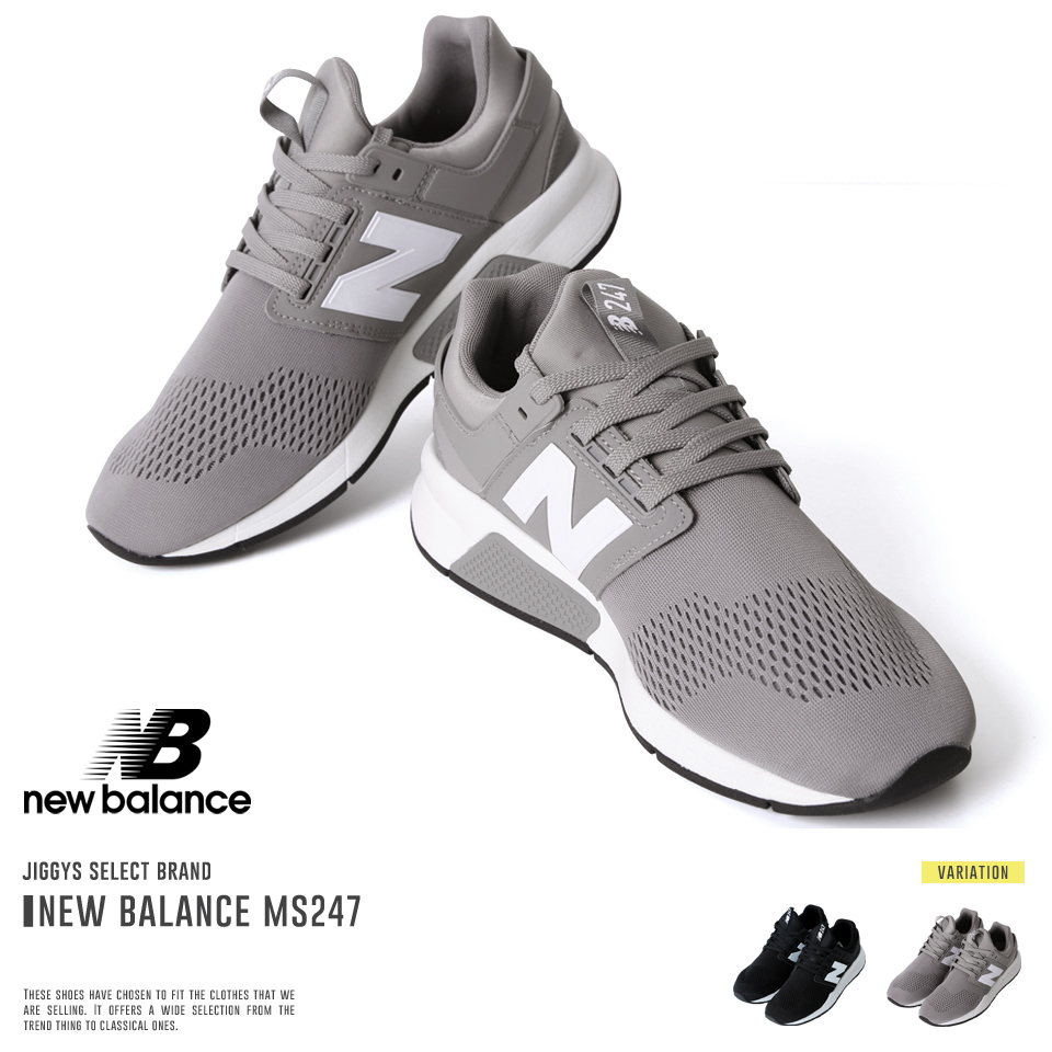 2new balance ms247