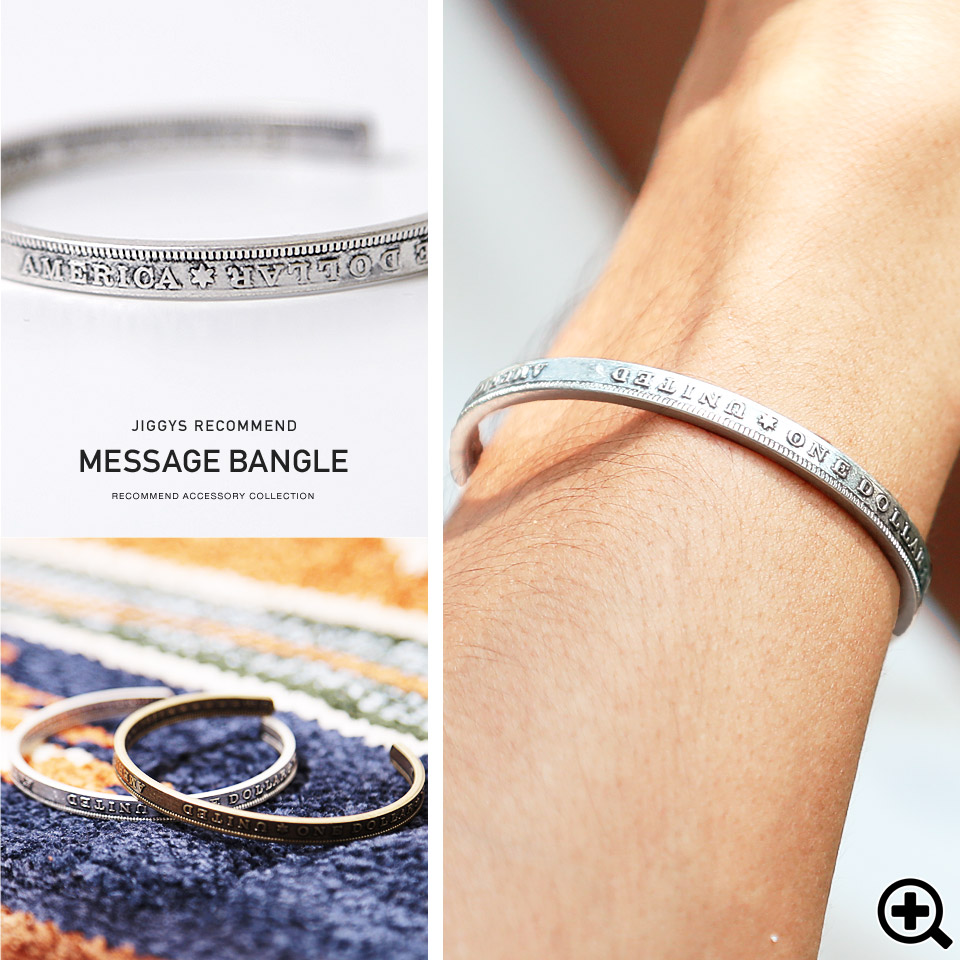Jiggys Shop English Letter Bangle Bracelet Men Brand Couple