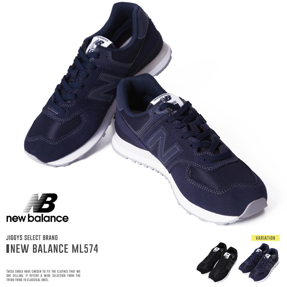 【送料無料】【福袋対象外】◆new balance ML574 2018AW◆スニーカー ニューバランス メンズ 靴 カジュアル ローカットスニーカー ランニングシューズ 父の日プレゼント 父の日ギフト