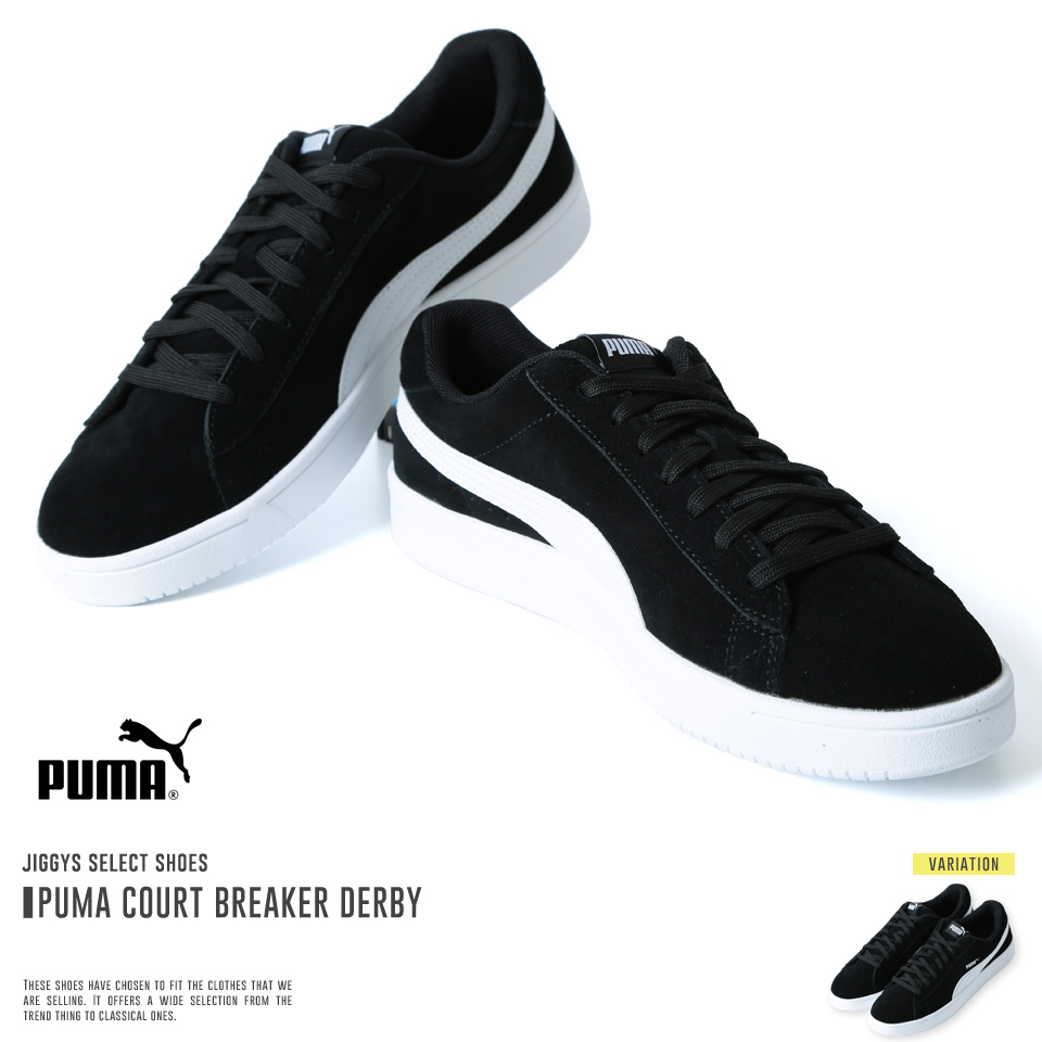 5c4c69c01435 ... Casual  run shoes ◇PUMA (Puma) PUMA coat breaker Derby 367366◇ d6a75  f32ba ...