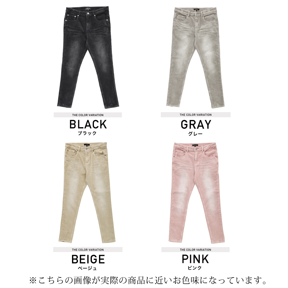 58583ed0 ... ◇roshell stretch corduroy ankle skinny pants ◇ Kinney men ankle  underwear fashion brand skinny pants ...