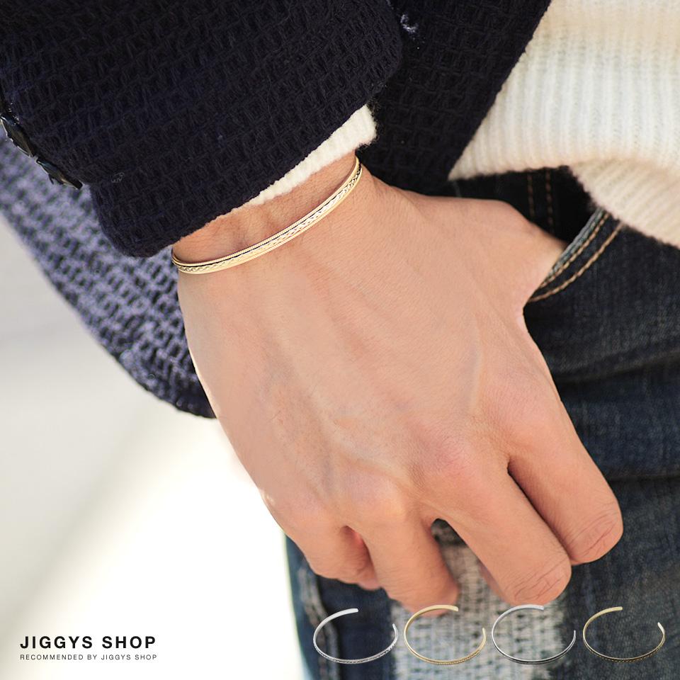Carved Seal Bracelet Men Brand Pair Bangle Gold Silver Present Gift Man Boyfriend Father Birthday