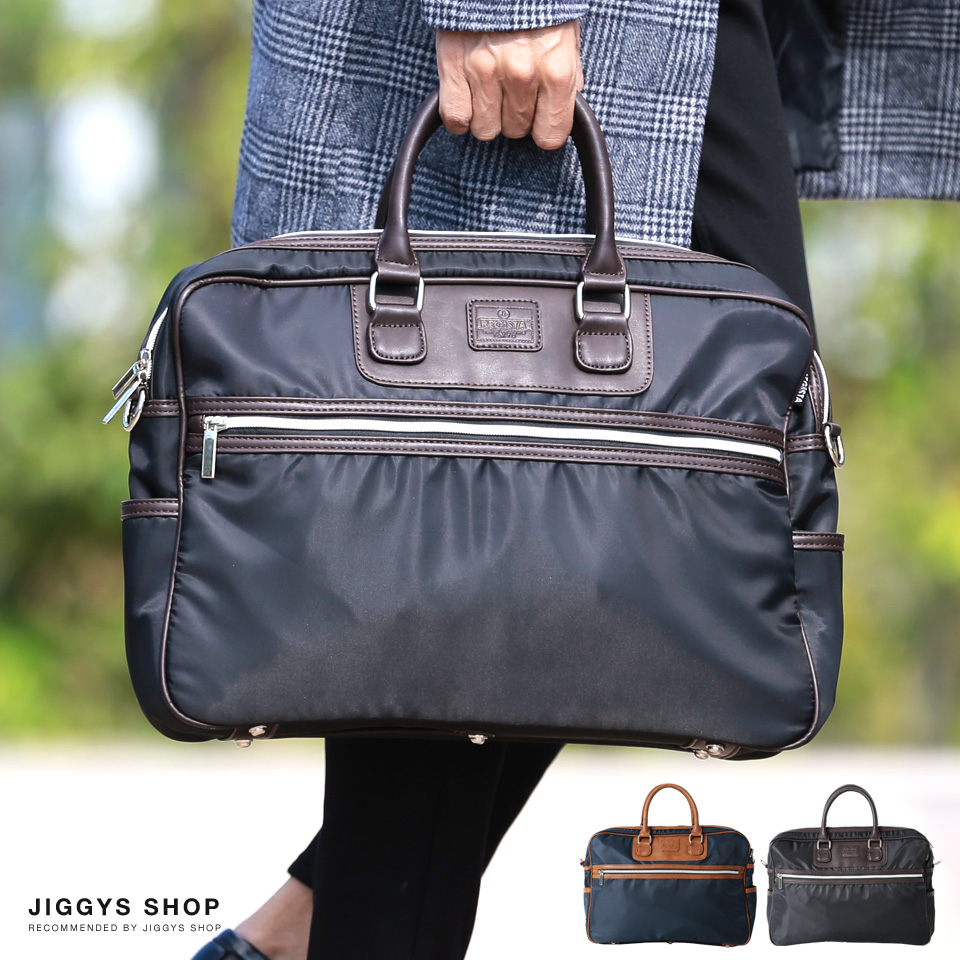 Large Capacity A4 B4 PC Commuting Job Hunting Business Trip Recruit Gift Male Birthday Present Boyfriend Fathers Day With The 2WAY Nylon Briefcase