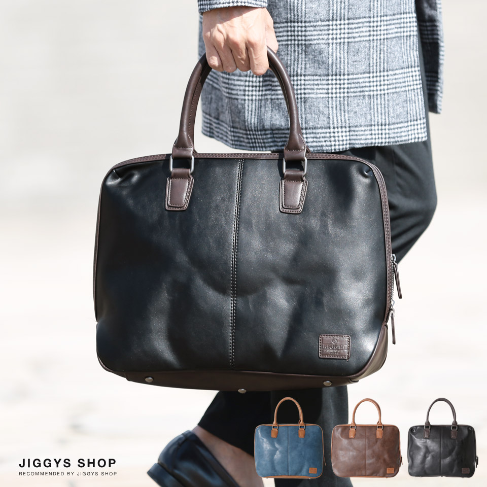 Large Capacity A4 B4 Commuting Job Hunting Business Trip Recruit Gift Male Birthday Present Boyfriend Fathers Day With The PU Round Zip Briefcase