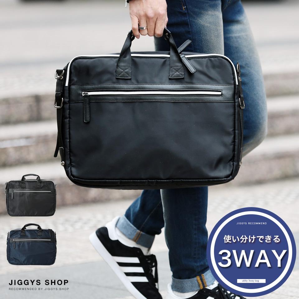 The 3WAY Nylon Briefcase Briefs Bag Briefing Shoulder Backpack Men Gap Dis