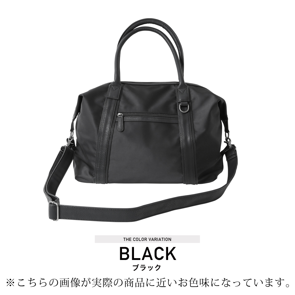 Nylon Touch 2WAY Mini Boston Bag Tote Men Casual A4 Trip Attending School Man Birthday Present Commuter Business Gift