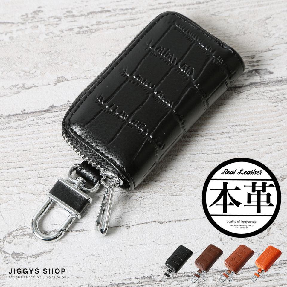 55db4d5ca7b53 ◇The model push smart key case ◇ key case slender key men leather genuine leather  leather type push birthday Christmas gift present man boyfriend father ...