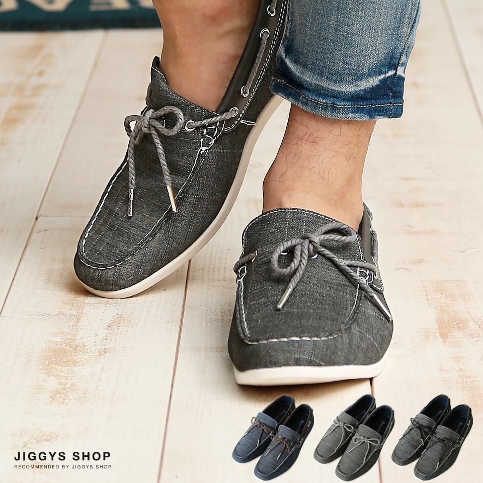 6462f0d05eb3e ◇Bracciano denim deck shoes ◇ deck shoes loafer slip-ons men denim casual  shoes fashion cool shoes men fashion present gift man boyfriend father  birthday