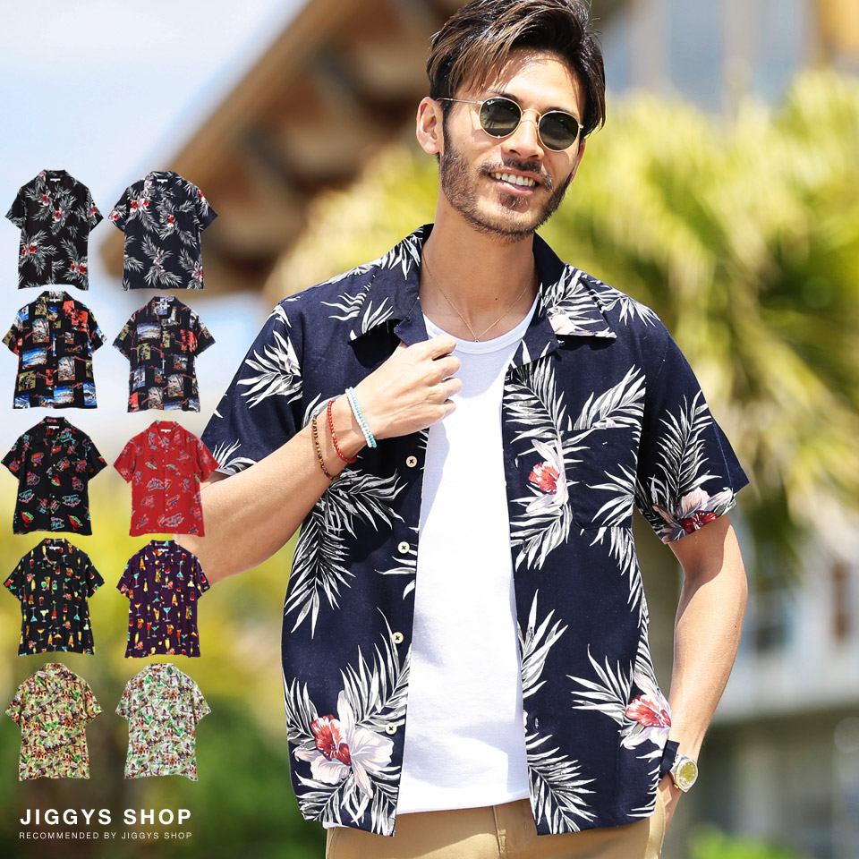 47143323b ◇It is a gift in present Father's Day in summer clothes summer clothing  open collar ...