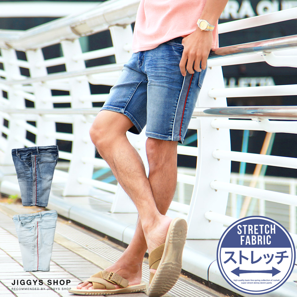 006910417ff2c ◇Bottoms men fashion spring spring clothes spring clothing summer summer  clothes summer clothing denim indigo ...