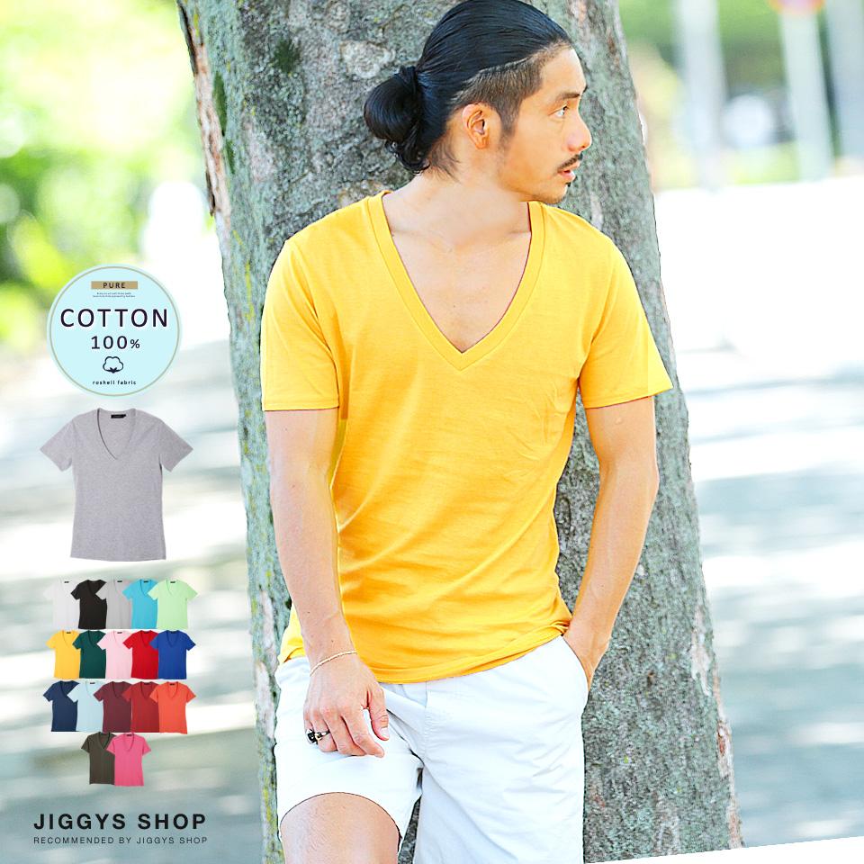 faa887de Half-length sleeve older brother men fashion たけぞー cotton 100% cotton of