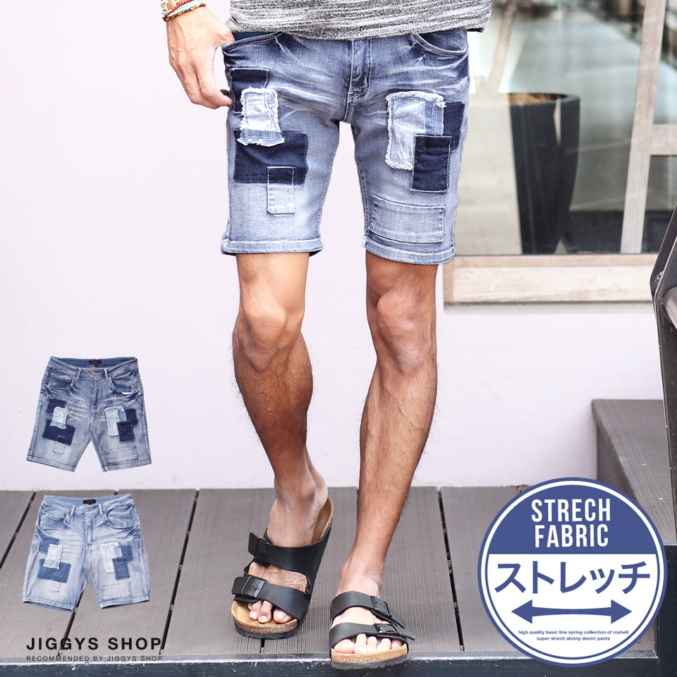 4571b34d04805 ◇Summer clothes are for summer in a roshell (Rochelle) patchwork denim  shorts ...