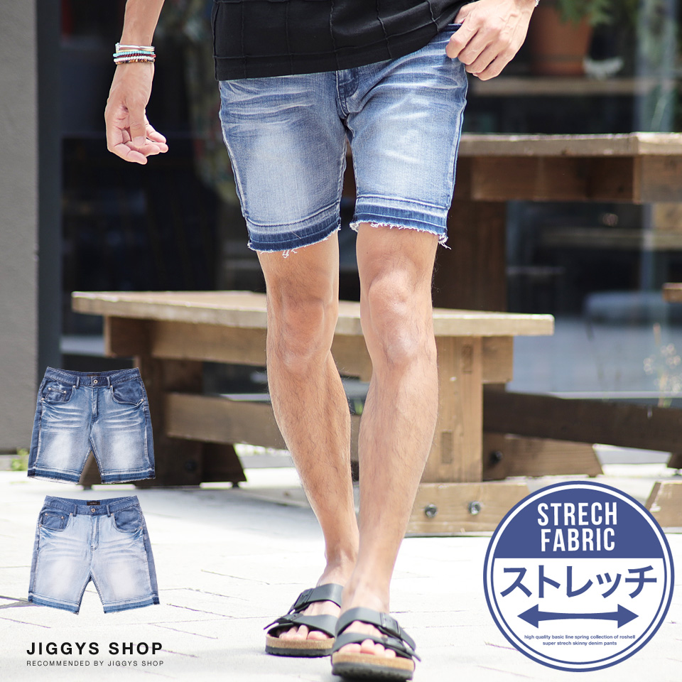 4cf6b3463c8dc ◇Summer clothes are for summer in a roshell (Rochelle) cut-off short ...