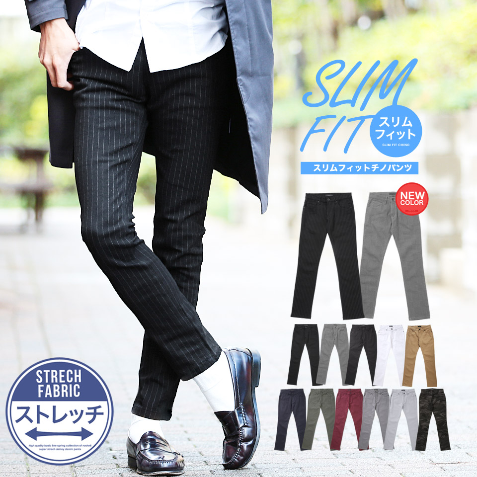 c1b1276a26c46 Chino pants men Kinney skinny pants tapered pants stretch chino pants slim  underwear on the small ...