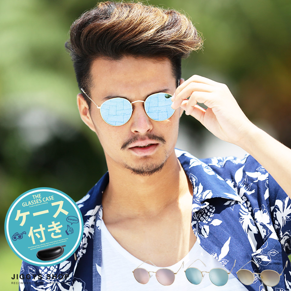 5a1df258f8 ◇Present gift man boyfriend father birthday with the round Boston model  sunglasses ◇ sunglasses men brand drive outdoor glasses uv cut polarization  sports ...