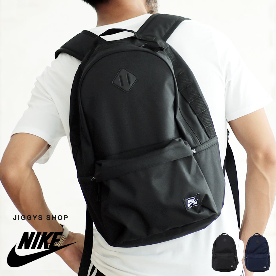 finest selection 98b08 05c58 ◇Sports high school student attending school commuter business present gift  man boyfriend father birthday of Harajuku of NIKE (Nike) SB icon backpack  ...