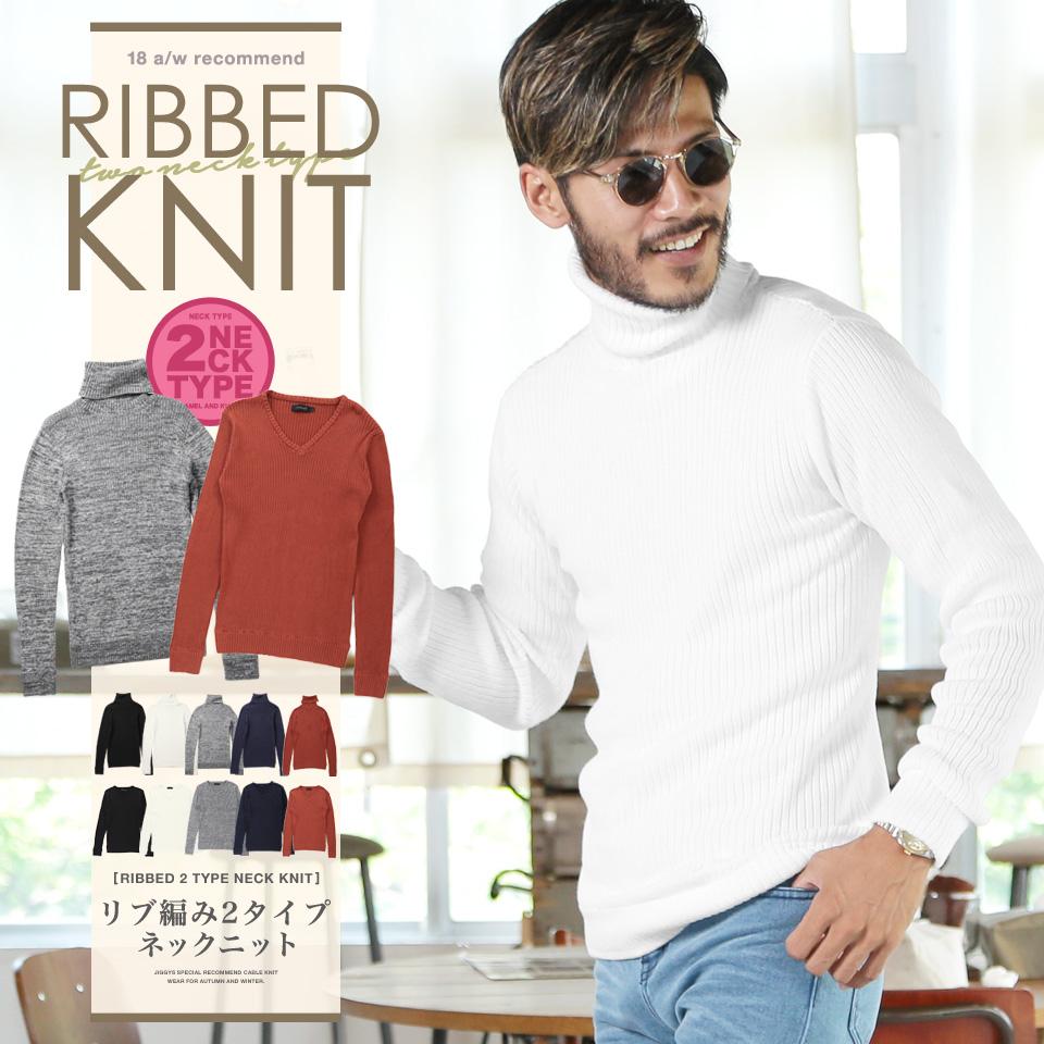 3ef23e56 Turtleneck men's lib knit ◇ roshell (Rochelle) rib multi-neck cotton knit  sweater ...