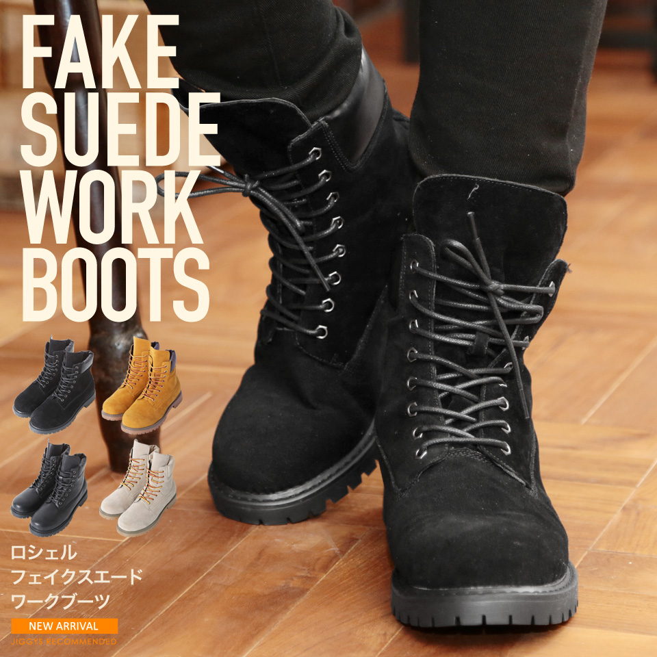 new styles ffe74 e1d58 Boots men yellow boots ◇ roshell (Rochelle) fake suede work boots ◇ work  boots ...