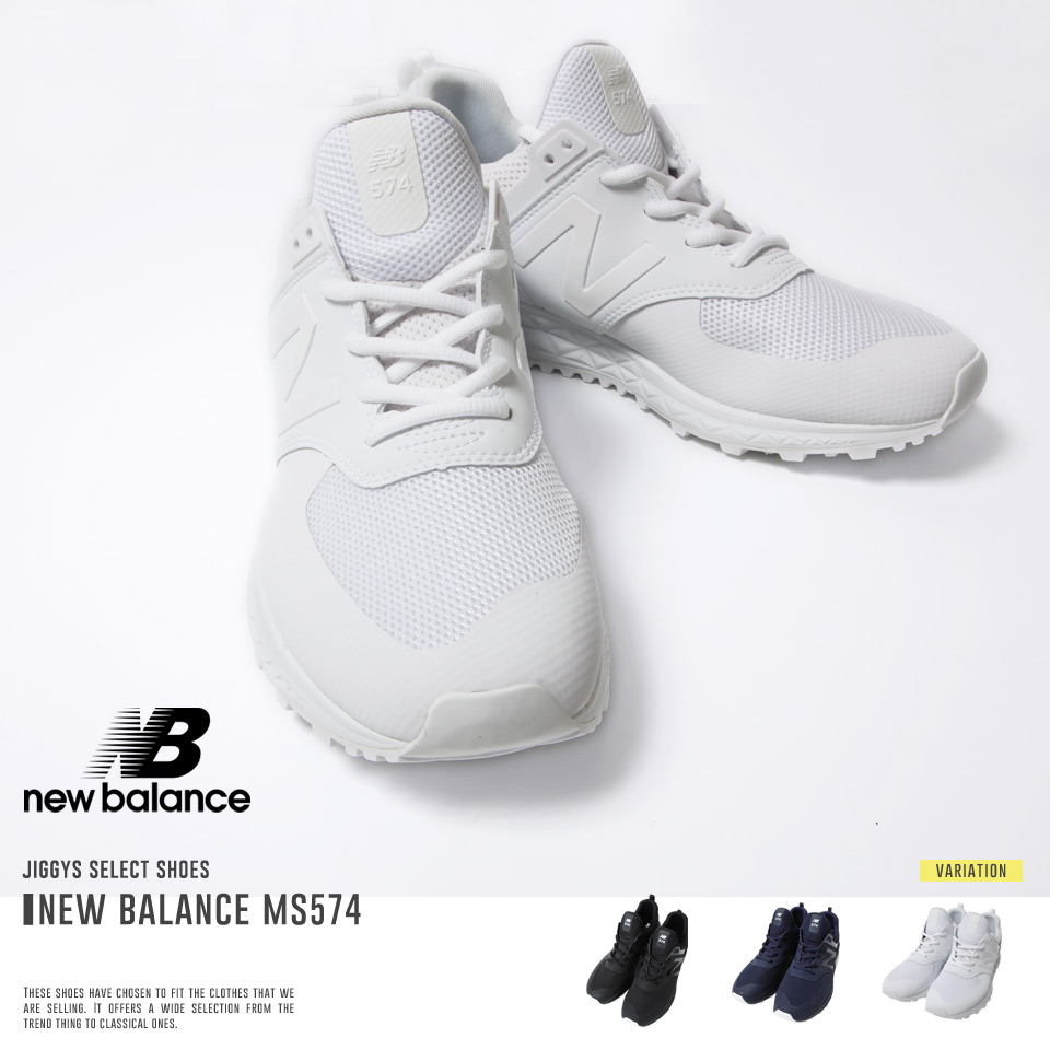 ee57753a88d ◆new balance 574 Sport ◆ sneakers New Balance men shoes casual  low-frequency cut sneakers running shoes