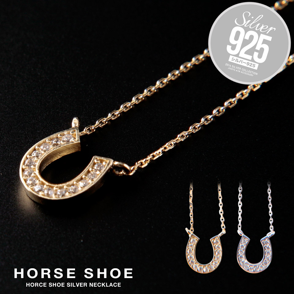 3872a7d053c ◇Horse Shoe Necklace◇necklace men s accessory ladies  accessory women s  accessory casual chain necklace men7s fashion silver gold pair pair necklace   ...