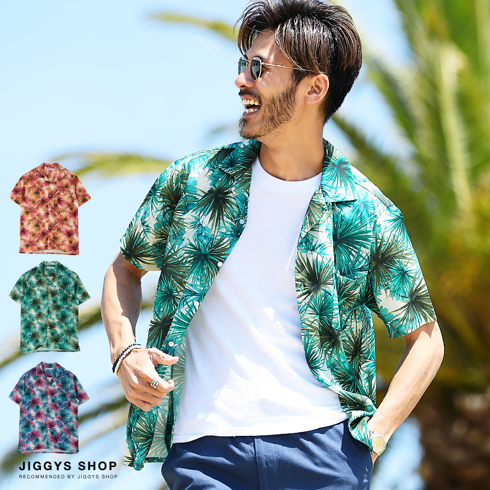 698b6f689 ◇It is a gift in present Father's Day in summer clothes summer clothing  pattern floral ...