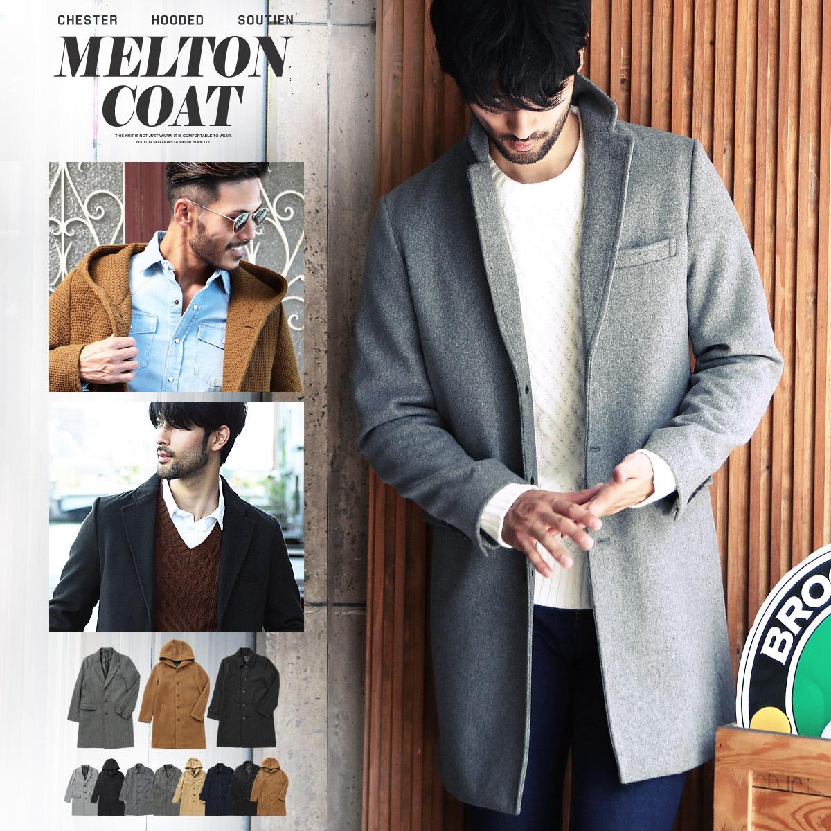 【メンズ】50代が着こなしやすい!ゆったりサイズ&おしゃれなチェスターコートはどれ?