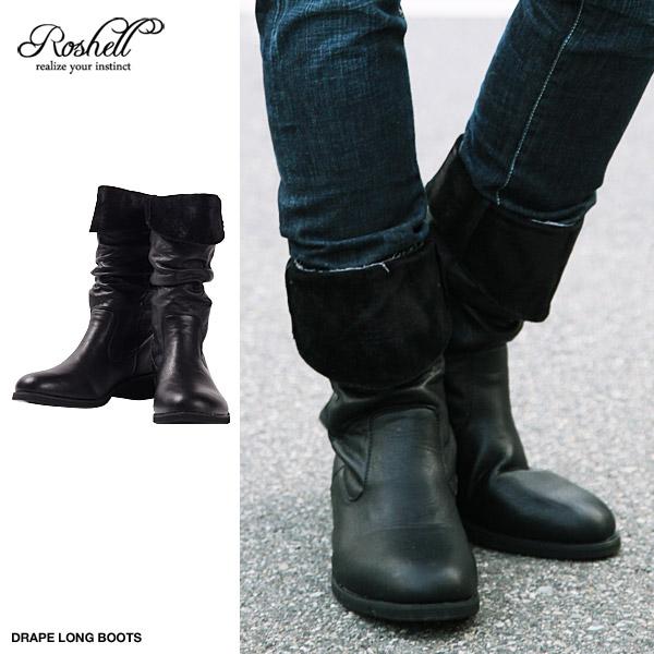 JIGGYS SHOP | Rakuten Global Market: ◆ Roshell (Rochelle) drape ...