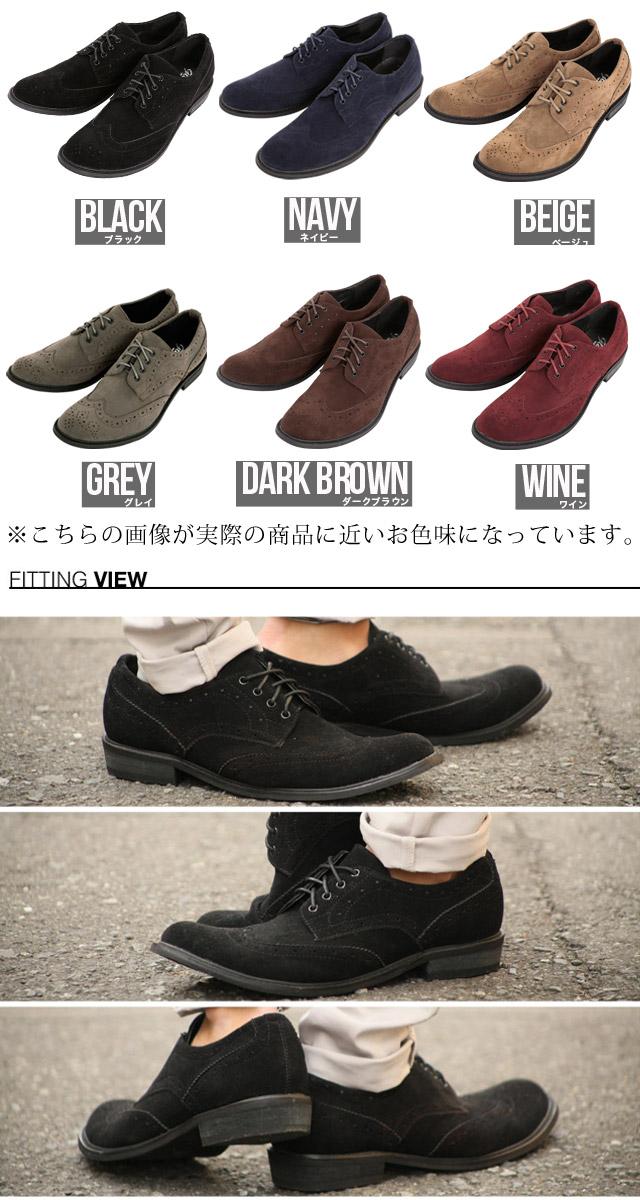 ◆color medallion shoes ◆ Men's Fashion/ cool style/ stylish fashion/ medallion of shoes/ shoes/  Men's shoes/ men casual shoes/ color shoes/ men's cloth