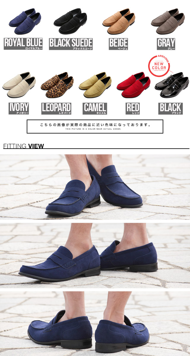 ◆Roshell Men's color loafer◆ Gentleman Fashion/ cool style/ men's fashion/ student/ tassel suede cloth/ red shoes/ Men's shoes/ loafer /low-frequency/ cut loafer/ casual shoes/ vivid color shoes