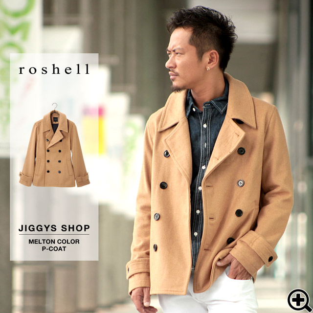 JIGGYS SHOP | Rakuten Global Market: ◇P coat men pea coat student ...