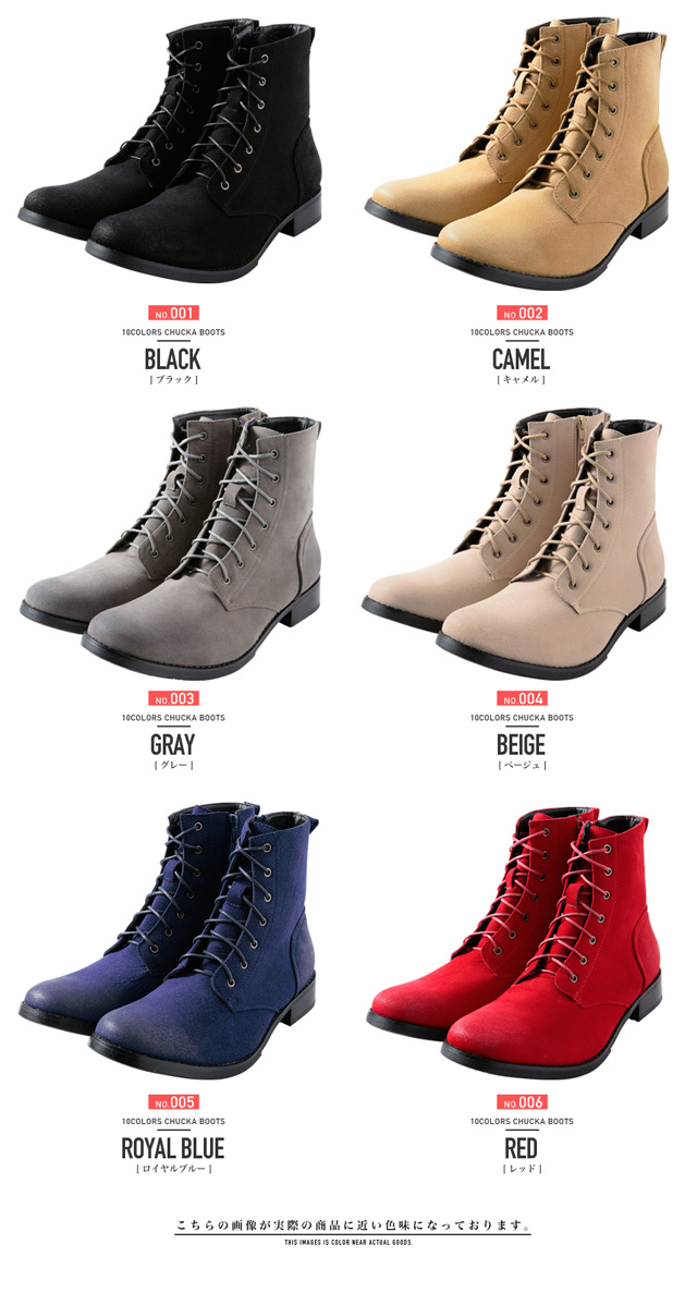 men's boot◆roshell chukka boot◆boot/men's/high cut/chukka boot/shoes/men's shoes/leather/men's fashion/PU leather/autumn fashion/winter fashion