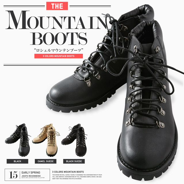 ◆Roshell Side-zippered Mountain Boot◆mountain boot/men's shoes/zip/zip-up/men's boot/men's fashion/outdoor/autumn fashion/winter fashion