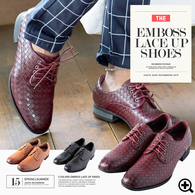 ◆Embossed laceup loafer◆men's loafer/men's footwear/casual shoes/woven shoes/men's fashion/business/lowcut/Japanese casual