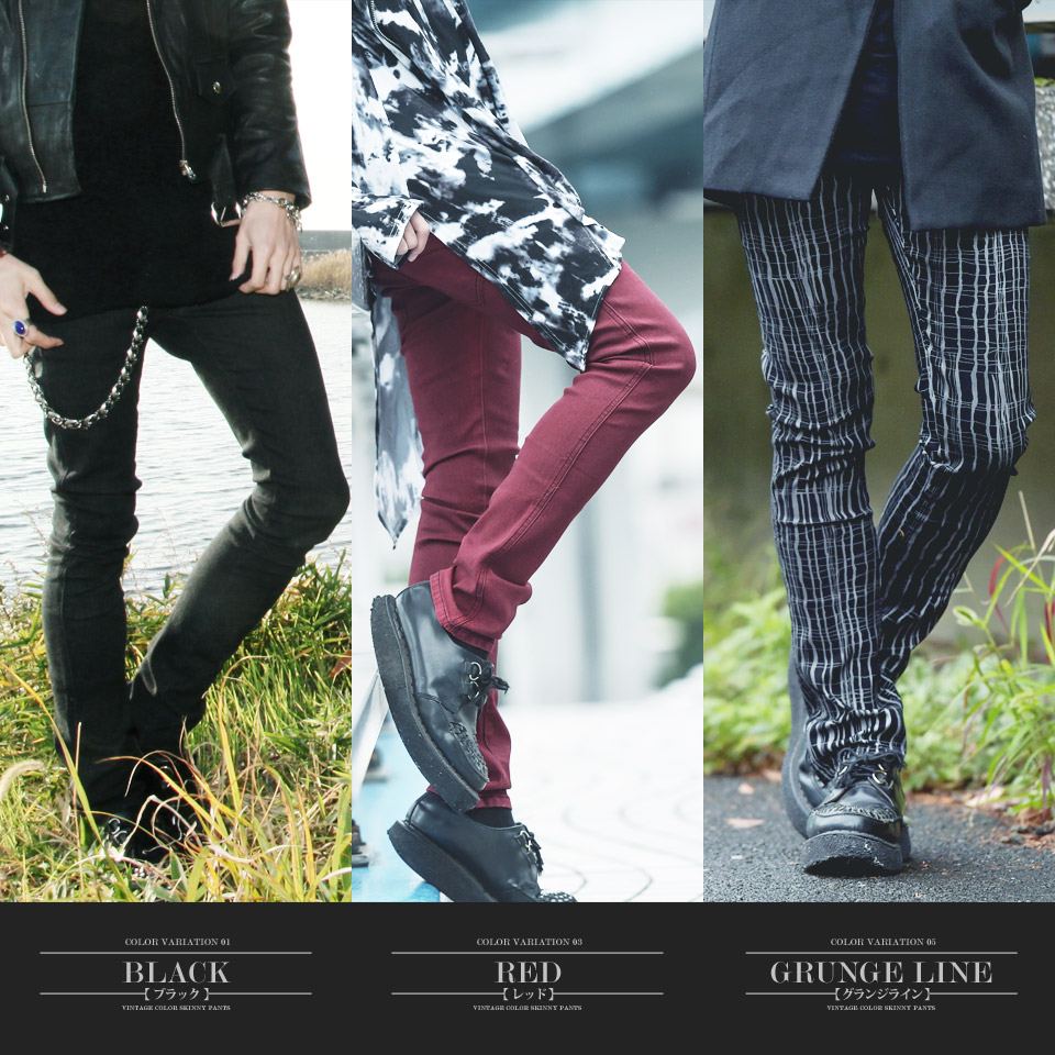 【Ranking Top 1】◆Roshell Men's Vintage color Pants◆ Visual style/ men's fashion/ skinny pant/ bottom/ pant/ Rock style/ black