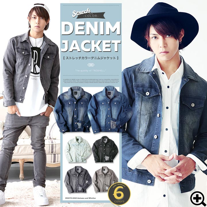 ◆roshell stretch collar denim jacket◆denim jacket/jeans/fall fashion/winter fashion/men's fashion/Japanese fashion