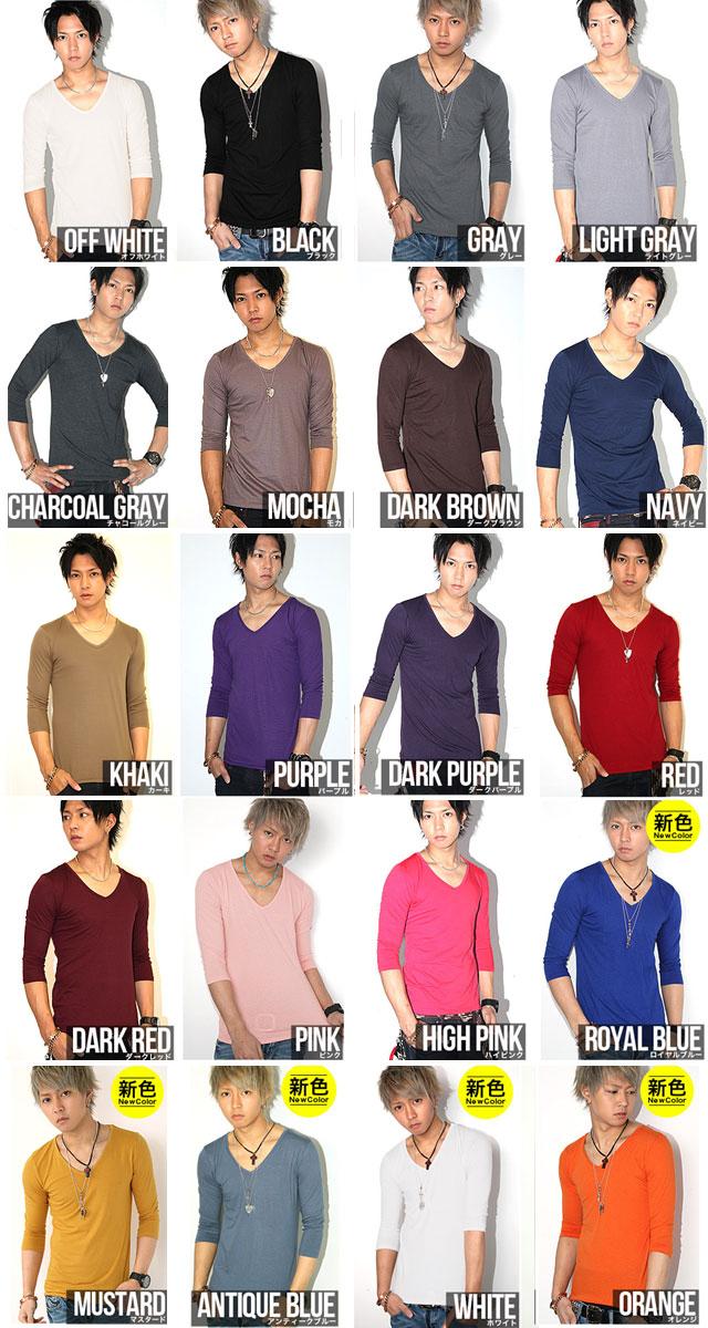 ◆Roshell V Neck 3/4Sleeve T-shirt ◆ Men's T-shirt/ plain/ half sleeve/ 3/4 sleeve/ mens's fashion/ JIGGYS SHOP