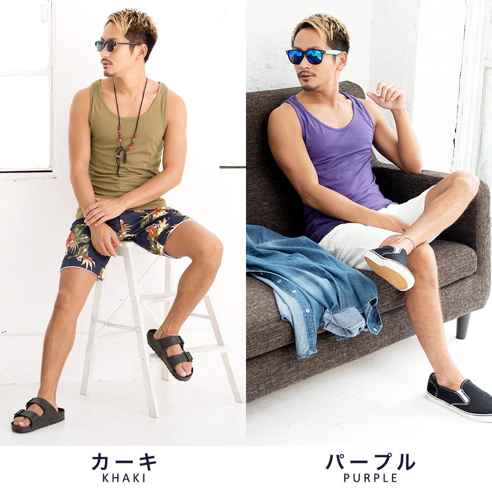 [BUY 3 GET 1 FREE] ◆Roshell Color long Vest NO Sleeve◆ Tank Top/ Men's fashion/ No sleeve/ Vest/ color
