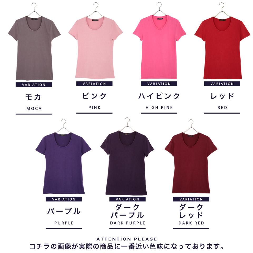 ◆ Roshell (로 셸) U 넥 칼라 링 무지 T 셔츠 ◆ 동생 계 Men 's T-SHIRTS TEE T 셔츠 t 셔츠 (오 빠) 계 티셔츠 남성 반 소매 반 소매 무지 5 분 소매 반 소매 T 셔츠 (오 빠) 계 패션 오 빠 남자 복식% OFF