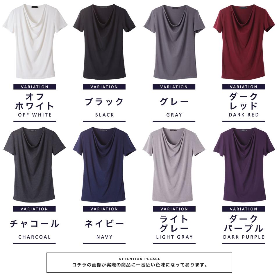 ◆ Roshell (로 셸) 무지 드 레이프 티셔츠 ◆ 동생 계 티셔츠 남성 Men 's 전쟁의 거 야 ー 남성 티셔츠 (오 빠) 계 T 셔츠 반 소매 반 소매 반 소매 T 셔츠 (오 빠) 계 패션 오 빠 남자 복식% OFF 컷 소 우 여자